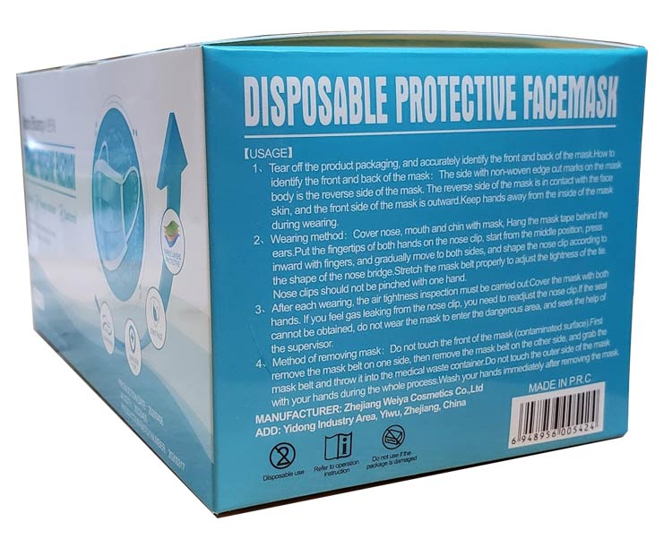 Disposable Protective Face Mask, 200 each