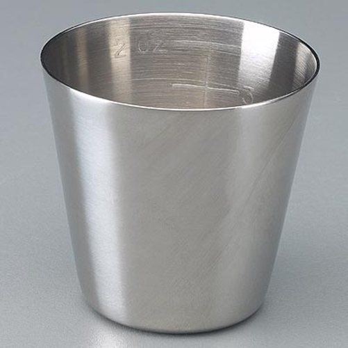Sklar Surgical Instruments Stainless Steel Medicine Cup, 2 oz